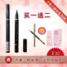 化妆品免费下载 橄榄油 化妆品 直通车 化妆品 橄榄油 直通车