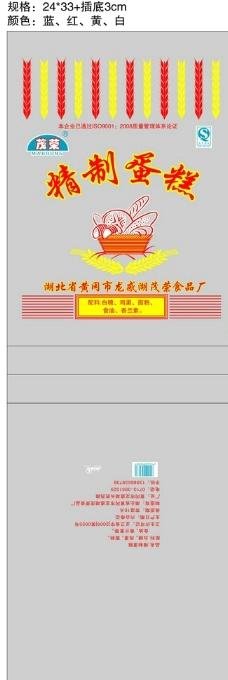 茂荣精制蛋糕图片