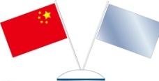 谈判旗帜设计图片