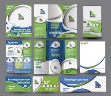 商务创意画册