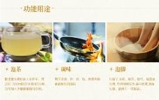 茶 海报设计 详情页
