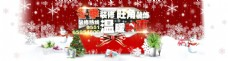 装修公司圣诞节banner