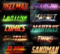 10款游戏风格艺术字设计PS样式V1