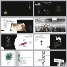 时尚企业广告画册矢量素材
