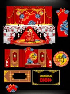 红色旗袍主题婚礼