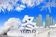 冬天雪景海报设计