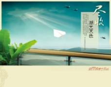 创意海报-广告素材168