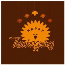 感恩节标志设计