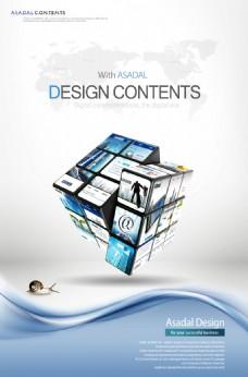 魔方世界创意设计PSD分层素材
