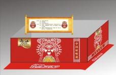 中国好味道乌江涪陵榨菜免费下载