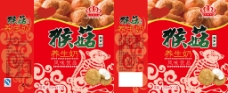 猴菇养生奶原创设计