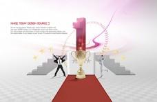 奖杯与商务团队