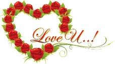 玫瑰花爱心元素