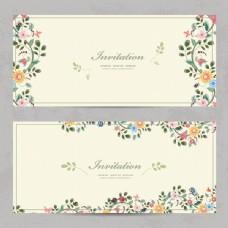 卡通花卉邀请卡