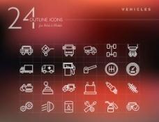 时尚交通 工具图标图片