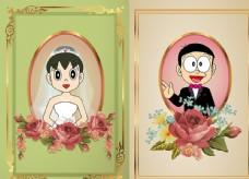 哆啦A梦大雄静香婚礼海报图片