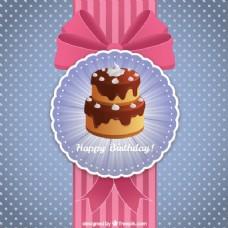 生日快乐的蛋糕