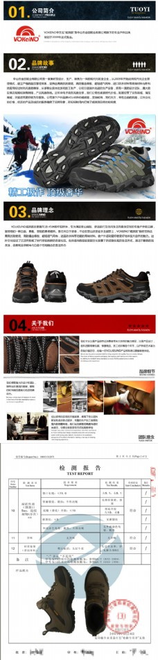 品牌故事 ideapie (107)