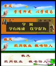 老年馆宣传标语图片