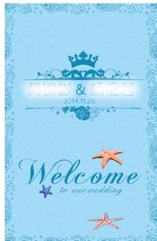海洋婚礼看板图片