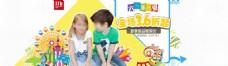 淘宝61儿童节童装促销海报设计PSD素材