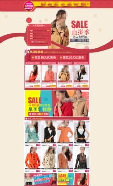 品牌冬季女装促销PSD海报