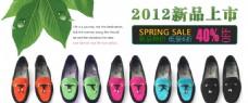 新品女鞋促销海报