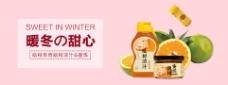 五谷杂粮蜂蜜柚子茶