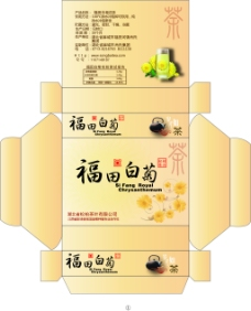 福白菊包装设计