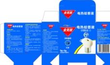 电热蚊香液包装盒图片