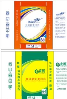 复印纸包装设计图片