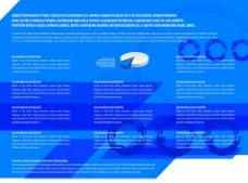 蓝色三折页