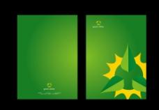 商务封面图片