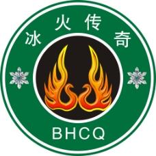 冰火传奇logo