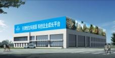恒生科技园建筑图片