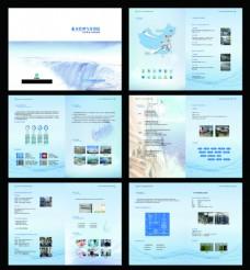 淡蓝色水处理科技企业宣传画册上