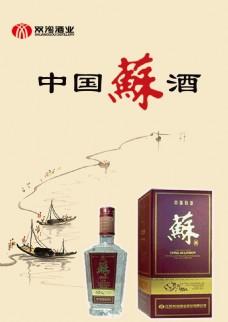 普苏广告设计