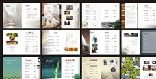 广告海报画册整体设计图片