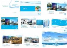 蓝色企业宣传册矢量素材