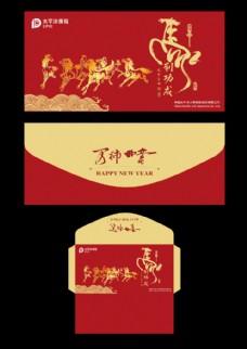 新年红包封设计矢量素材