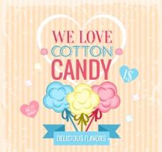 彩色棉花糖设计