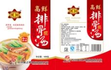 高鲜排骨汤料食品包装袋设计psd素材