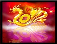 大红大紫2012新年背景PSD素材