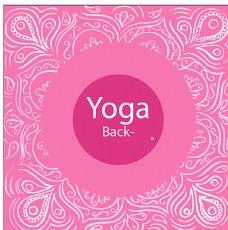 红色瑜伽背景图片