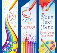 儿童绘画宣传海报图片