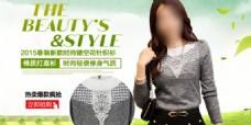 春装新款时尚镂空花针织衫淘宝女装海报