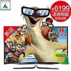 46寸高清电视机主图