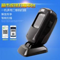 新大陆FR40 条码扫描平台