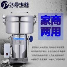 久品1000克電子版中藥家用電動磨粉機