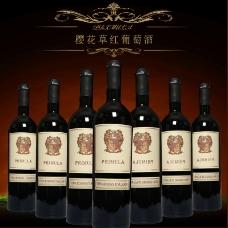 樱花草红葡萄酒